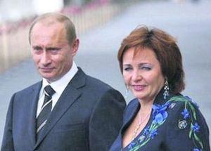 Сколько лет жене Путина