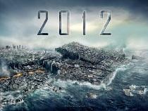 Сколько дней в 2012 году