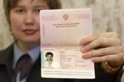 Во сколько лет меняют паспорт